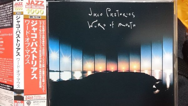 Jaco Pastorius ‎– Word Of Mouth (Ed. japonesa) - CD
