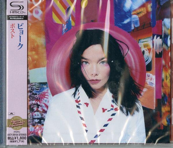 Björk - Post (Ed. japonesa) - SHM-CD