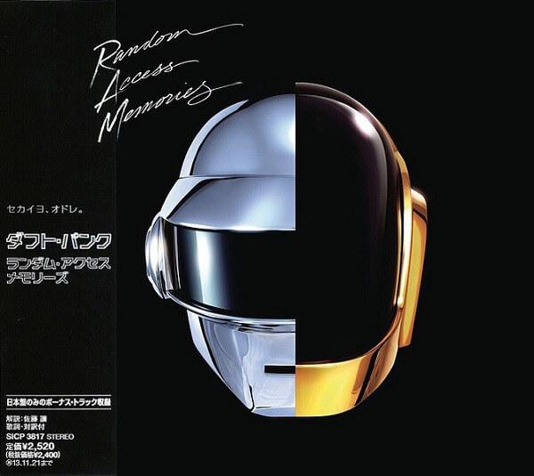 Daft Punk– Random Access Memories (Ed. japonesa) - CD
