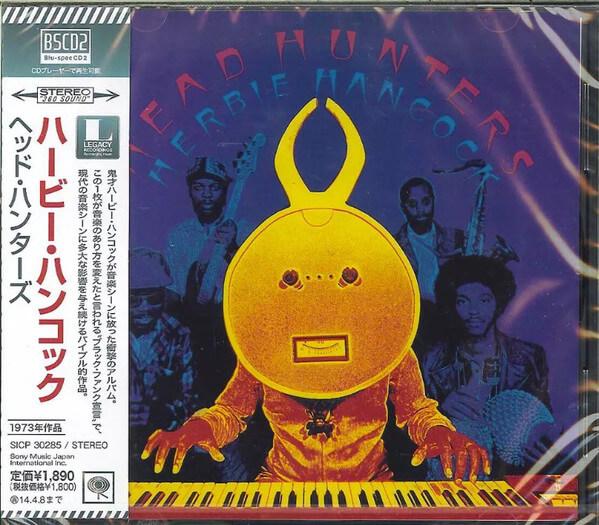 Herbie Hancock – Head Hunters (Ed. japonesa) - Blu-spec CD2