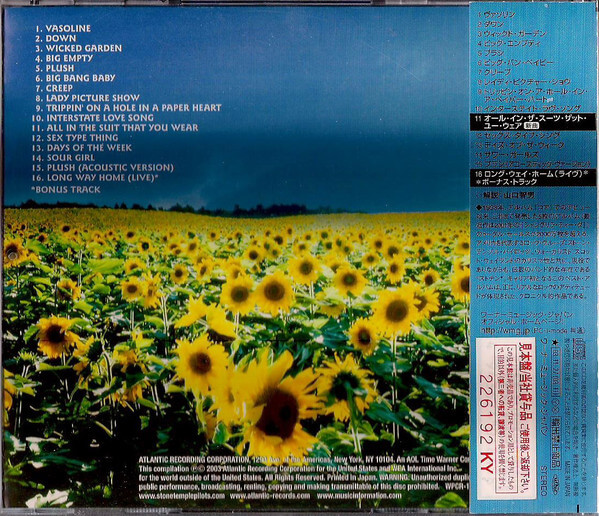 Stone Temple Pilots - Thank You (Ed. japonesa) - CD Back Sleeve