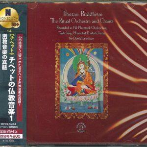 David Lewiston - Tibetan Buddhism: The Ritual Orchestra and Chants (Ed. japonesa) - CD