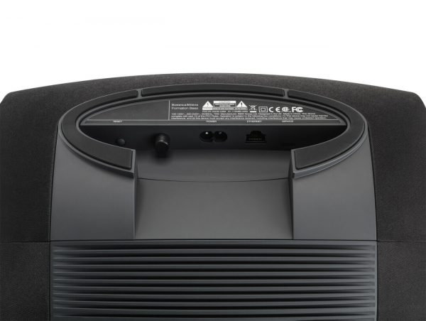 Audio Elite Bowers & Wilkins - Formation Bass