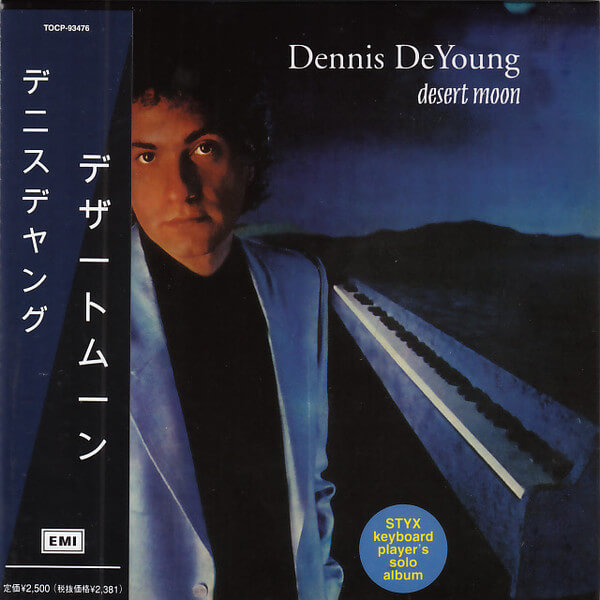 Audio Elite Dennis DeYoung - Desert Moon