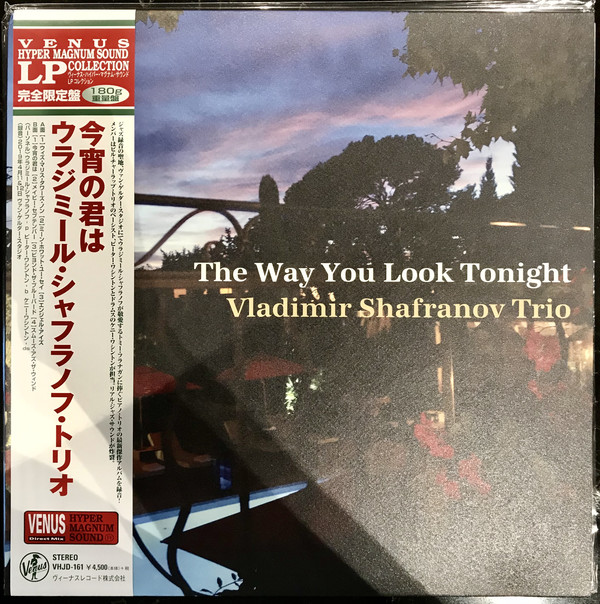 Audio Elite Vladimir Shafranov Trio ‎– The Way You Look Tonight