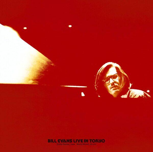 Audio Elite Bill Evans - Live In Tokyo Cover