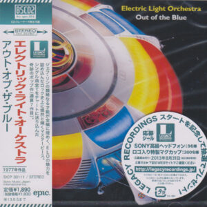 Electric-Light-Orchestra-‎–-Out-Of-The-Blue-Audio-Elite-Colombia