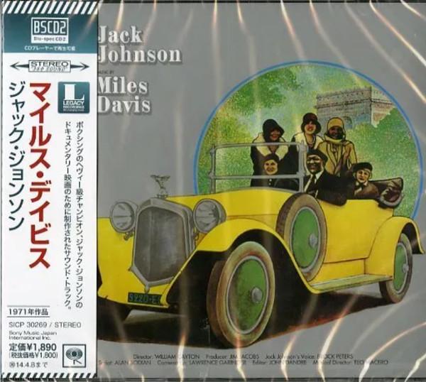 Miles-Davis-–-A-Tribute-To-Jack-Johnson-Audio-Elite-Colombia