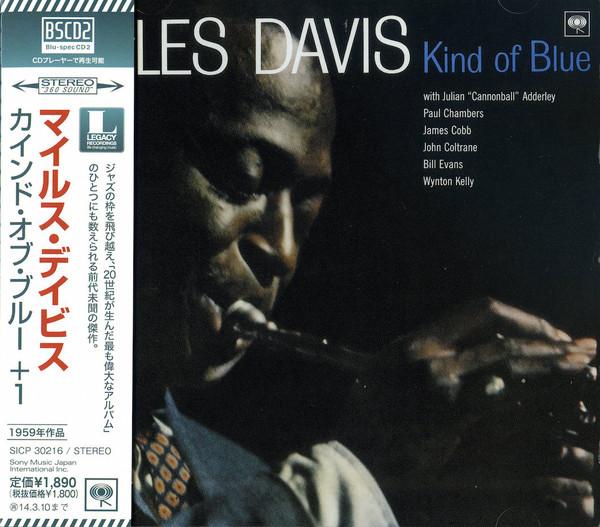 Miles-Davis-–-Kind-Of-Blue-BSCD2-Audio-Elite-Colombia