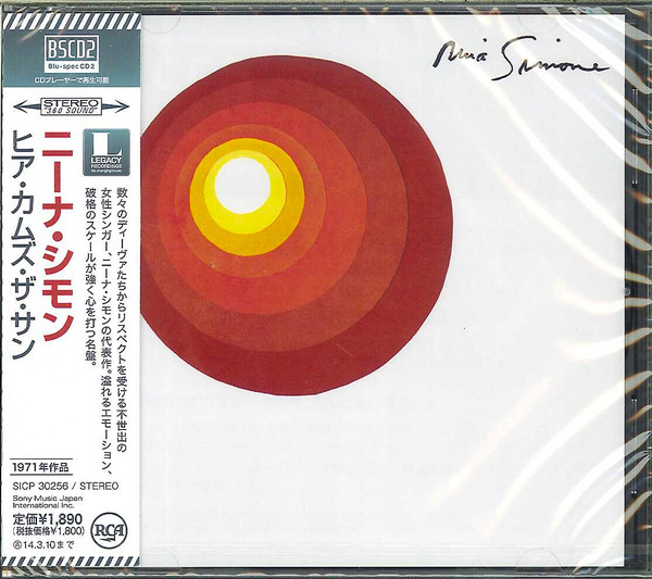 Nina-Simone-–-Here-Comes-The-Sun-Audio-Elite-Colombia