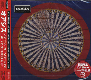 Oasis (2) ‎– Acquiesce / The Masterplan -Stop The Clocks EP-