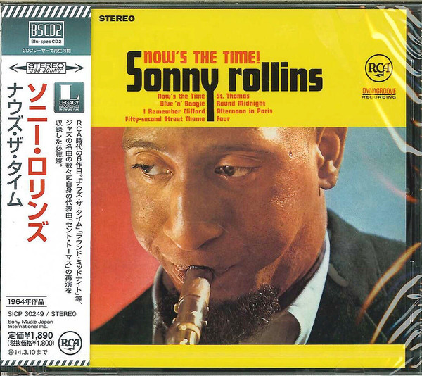 Sonny-Rollins-‎–-Nows-The-Time-Audio-Elite-Colombia