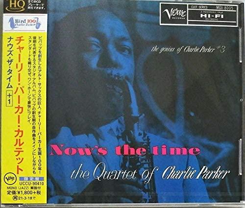 The-Quartet-of-Charlie-Parker-Nows-the-time-Audio-Elite-Colombia